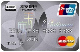 徐州市广发信用卡优惠