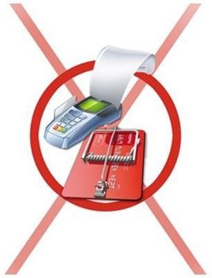 泰安市中国银行信用卡积分兑换区