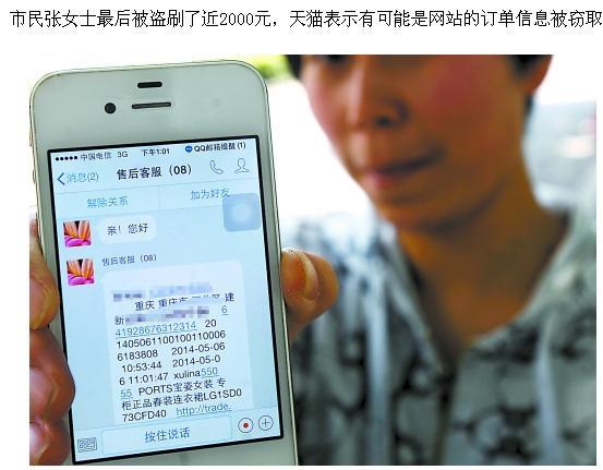 台州信用卡套现和取现区别