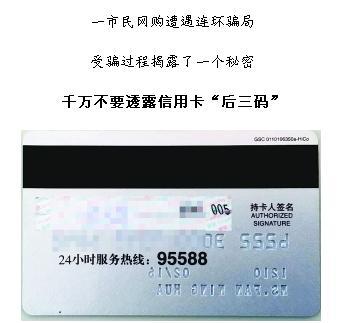 南宁市上海银行信用卡申请进度查询