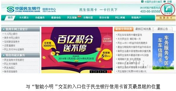 天津招商银行信用卡