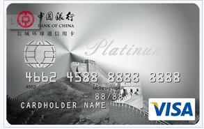 找到最合适的信用卡,为宜昌市交通银行信用卡客服电话海涛