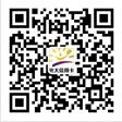 微信查询光大银行信用卡申请进度