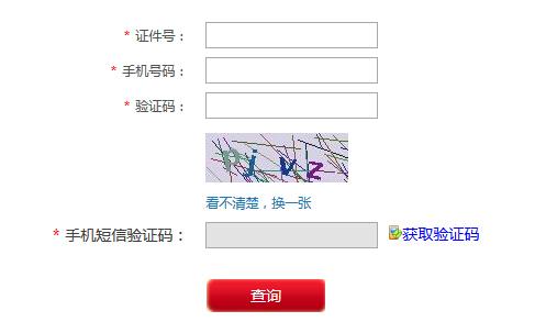 广发银行信用卡中心申请进度查询入口