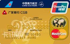 广发银行航空联名信用卡