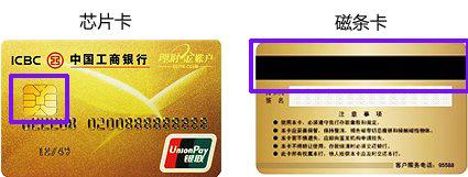 注销后的信用卡怎么销毁? 怎么剪卡才不会泄露个人信息?