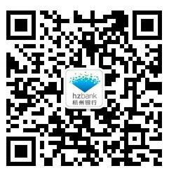 杭州银行信用卡额度查询