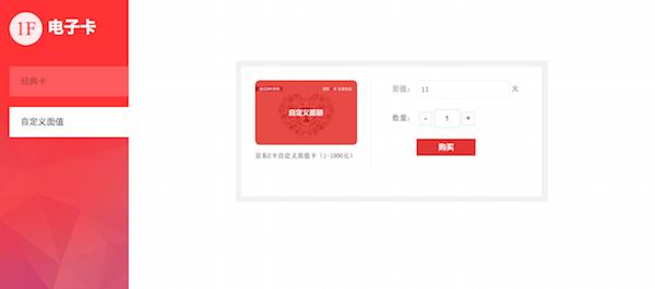 教你如何快速赚浦发银行信用卡红包