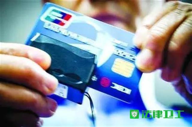 信用卡直接给服务员去买单?看完这篇相信你就不会这样做了