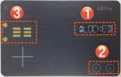 LG Pay推移动支付电子卡 可存多张信用卡