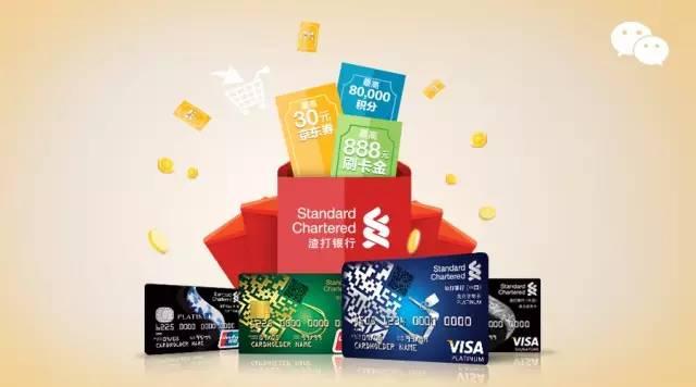 您的2016年已不足100天,渣打信用卡超级管家这些权益再不用就晚了!