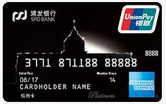 卡神,信用卡,贷款,POS,花呗,白条,贷款口子,口子,技术,网贷口子