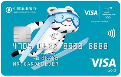建行什么理财产品好_农业银行debit是什么卡-农业银行k宝怎么开机|debit card是什么卡 ...