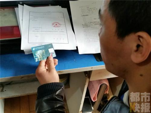 深圳一般市民,招商银行信用卡信用额度达到480多亿
