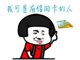 使用中信信用卡注册的权利和结果3000飞走了.....
