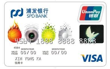 撸卡老司机精心推荐 年轻人怎么选择第一张信用卡软银支付?