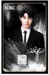 工商银行王俊凯联名卡发行令人欣喜,是明星联名卡真的可行吗?