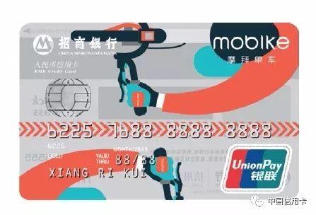 """通过""""金融+""""打造更具特色的联名信用卡"""
