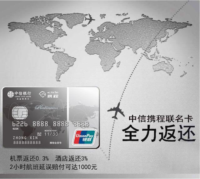 虽然信用卡不是旅行必不可少的,但它们可以让您的旅行更加完美。