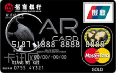 招商银行CarCard汽车信用卡(标准卡)