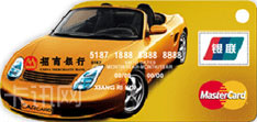 招商银行CarCard汽车信用卡(异形卡)
