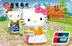 招商银行Hello Kitty豆蔻年华信用卡(银联版-普卡)