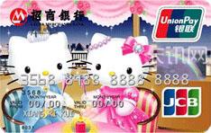 招商银行Hello Kitty洋装浪漫信用卡(JCB版-普卡)