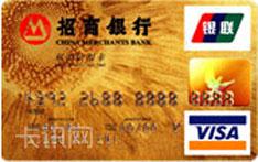 招商银行金葵花标准信用卡(VISA版-金卡)