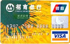 招商银行金葵花标准信用卡(VISA版-普卡)