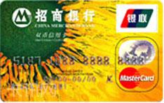 招商银行金葵花标准信用卡(万事达版-普卡)
