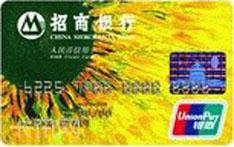 招商银行金葵花标准信用卡(银联版-普卡)