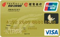招商银行国航知音信用卡(VISA版-金卡)