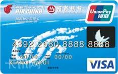 招商银行国航知音信用卡(VISA版-普卡)