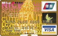 招商银行瑞丽联名信用卡(VISA版-金卡)
