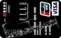 招商银行ELLE联名信用卡(VISA竖版-黑色卡)