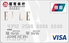 招商银行ELLE联名信用卡(VISA横版-白色卡)