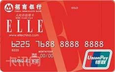 招商银行ELLE联名信用卡(银联横版-红色卡)