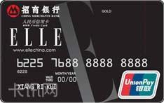 招商银行ELLE联名信用卡(银联横版-黑色卡)