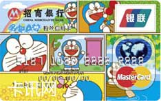 招商银行哆啦A梦粉丝信用卡(神奇任意门-珍藏版)