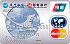 招商银行厦航白鹭联名信用卡(万事达版-普卡)