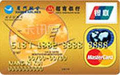 招商银行厦航白鹭联名信用卡(万事达版-金卡)