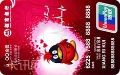 招商银行QQ会员联名信用卡(红版-普卡)