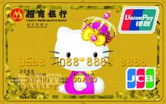 招商银行Hello Kitty粉丝金卡(JCB版-金色卡)