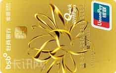 包商银行金领信用卡(金卡)