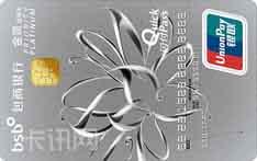 包商银行金领信用卡(白金卡)