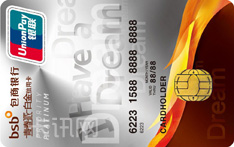 包商银行青春派白金信用卡