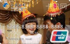 """江苏银行""""我的卡""""信用卡"""
