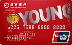 招商银行YOUNG卡信用卡(校园版)