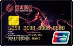 浙商银行标准信用卡(银联版-金卡)