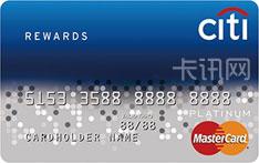 花旗银行礼享信用卡(万事达-美元版)